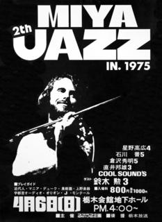 miyajazzin1975.jpg